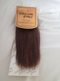 Dream Girl Human Hair Weave- Premium quality